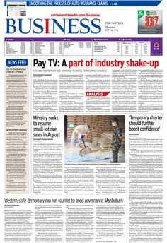 Pay TV: A part of industry shake-up -- The Nation's Business Page, July 24, 2014 #TheNation