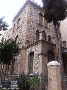 Ο πύργος του Μαυρομιχάλη και το αρχοντικό του Καρατζά στην οδό Αλκιβιάδου – HELLAS SPECIAL Attica Greece, Neoclassical, Athens, Mansions, House Styles, City, Beautiful, Neoclassical Architecture, Manor Houses