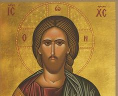 Ευχή Εξομολογητική εις τον Κύριον και εις πάντας τους Αγίους