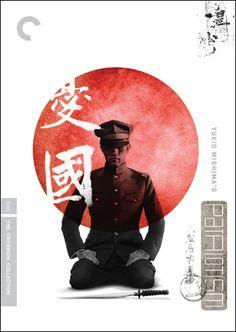 Patriotism / HU DVD 4582 / http://catalog.wrlc.org/cgi-bin/Pwebrecon.cgi?BBID=7400492