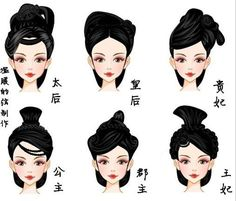 Classic Hairstyles, Cool Hairstyles, Chinese Hairstyles, Traditional Hairstyle, Fashion Words, Hair Reference, Anime Hair, Ancient China, How To Draw Hair