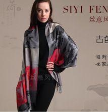 Grey  Autumn Winter Women's Fashion Pashmina Cashmere Water Lily Shawl Scarf  Warp Free Shipping SY0012(China (Mainland))