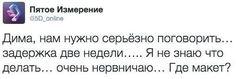 Забавные комментарии из соцсетей / Приколы