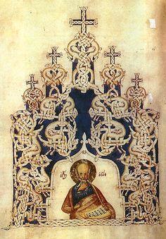 Псалтирь Грозного (РГБ. Ф. 304. Троицк. III, 7)