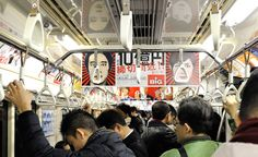 Tokyo: These Ten Cities Have The Best Public Transit In The World