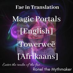 Thin Places and the Other Side – Ronel the Mythmaker Celtic Mythology, Spirit World, English Dictionaries, Beltane, Sith, The Other Side, Folklore, Faeries, Portal