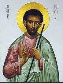 Feast of Jude, also known as Judas Thaddaeus. (? - 65 AD) One of Jesus' Apostles, he is sometimes identified with Jude, the brother of Jesus, but is clearly distinguished from Judas Iscariot, the apostle who ...(Read the rest of the story here:)  https://www.facebook.com/St.Eugene.OMI/?ref=hl