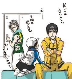 Prince Of Tennis Anime, Manga Games, Geek Stuff, Babies, Cartoon, Comics, Geek Things, Babys, Baby