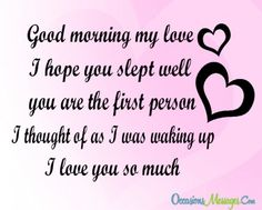 Good morning sweetheart just so you know i lusm good good morning love messages m4hsunfo