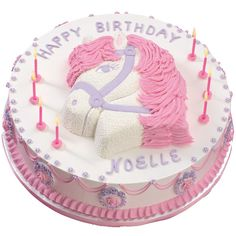 This multi-layered round cake, topped with a Party Pony Pan cake and pretty-in-pink (and purple) decorations, is sure to please diminutive divas. Color Flow plaques, piped-icing borders and personalized message give this cake a lovely lift.