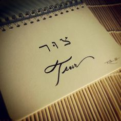 Tsur (Rock/Strength)~~