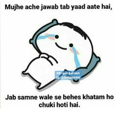 Funny Quotes In Urdu, Funny Attitude Quotes, Funny Baby Quotes, Jokes Quotes, Fun Quotes, Girly Quotes, Hindi Quotes, Qoutes, Funny Texts Jokes