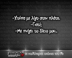 suggested by www.asfalistiki-ependytiki.blogspot.gr