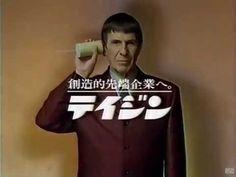 ▶ 【CM 1991-92】TEIJIN 企業CM 30秒×5 - YouTube