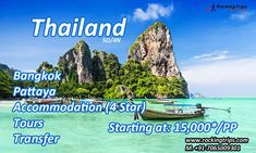 Thailand Tour Packages – Book Honeymoon Packages from India Thailand is the destination which has lots of things for all age groups, starting from shopping Malls. Andaman And Nicobar Islands, Phuket, Andaman Tour, Khao Lak Beach, Port Blair, Lamai Beach, Surf, Star Tours, Backpacker