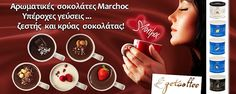 Getcoffee συμβατές κάψουλες καφέ | Πάρε τον καφέ σου εδώ!