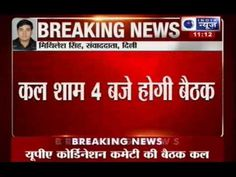 India News: Possibility of formation of separate Telangana state