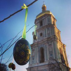 Счастливых праздников! KIEV