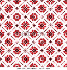 stock vector : Vector illustration of ukrainian seamless pattern ornament
