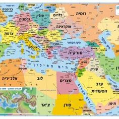 A Jewish Poetic Map: Fresh Local Poems for the World