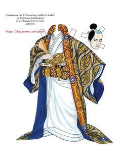 종이인형 (가부키) : 네이버 블로그 Kimono Origami, Japanese Oni Mask, Paper Doll Costume, Kabuki Costume, Costumes Around The World, New Year's Crafts, Paper Dolls Printable, Paper People, Japanese Outfits