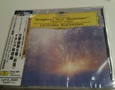 Japan CD I TCHAIKOVSKY SYMPHONY No. 6 BERNSTEIN UCCG - 4090 OBI NEU