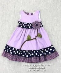 the Silly Sissy Lilac Floral Ruffle-Hem A-Line Dress - Toddler & Girls Toddler Girl Dresses, Toddler Outfits, Kids Outfits, Cute Outfits, Toddler Girls, Baby Girls, Little Girl Dresses, Girls Dresses, Kids Frocks