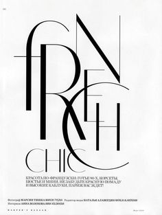"""""""French Chic"""" Harper's Bazaar Russia, March 2010 photographer: Marcin Tyszka Typography! ru_glamour: Isabeli Fontana by Marcin Tyszka for Harper's Bazaar Russia March 2010 Web Design, Logo Design, Poster Design, Branding Design, Typography Love, Typography Letters, Graphic Design Typography, Typography Poster, French Typography"""