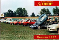Tuned cars 2 bryansk