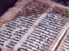 Suryoyo Estranguéloyo. The Aramaic dialect and script of the Maronites.