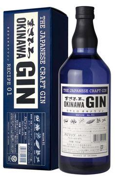 Masahiro, Eternal Gin Producer / Pen Magazine International - Gin & Co. Gin Recipes, Gin Cocktail Recipes, Gin Bottles, Alcohol Bottles, Beverage Packaging, Bottle Packaging, Whisky, Booze Drink, London Gin