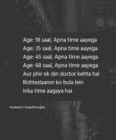 Kuch zyada hi zldi aa gya time Stupid Quotes, Funny Attitude Quotes, Freaky Quotes, Funny Girl Quotes, Girly Quotes, True Quotes, Some Funny Jokes, Crazy Funny Memes, Really Funny Memes