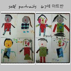 Self portraits 표현하기