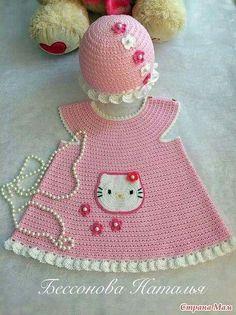 Baby Newborn Fashion Kids Clothes New Ideas Baby Girl Crochet, Newborn Crochet, Crochet For Kids, Knit Crochet, Baby Newborn, Knitted Baby, Baby Knitting Patterns, Baby Patterns, Crochet Patterns