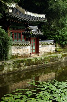 Deoksugung Palace, Seoul, South Korea.