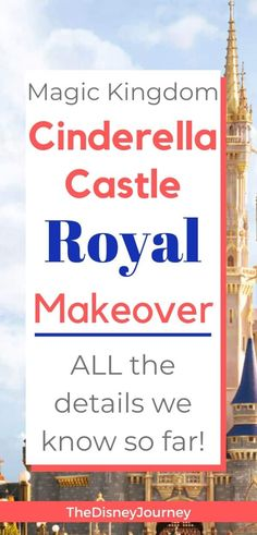 If you have a Disney World vacation in this news is important to you. Disney announced that Cinderella Castle will have renovations in Come see the most recent details and find out how this will impact your Disney vacation. Disney World Shows, Disney World Rides, Disney World Theme Parks, Disney World Florida, Disney World Tips And Tricks, Disney Tips, Disney World Vacation, Disney World Resorts, Disney Fun