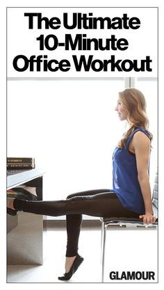 Healthy Fit 10 easy moves you can do at the office to stay fit - instructor Shannon Smith shares a quickie workout you can do right in your office--or any available conference room. Desk Workout, Workout At Work, Workout Plans, Lower Ab Workouts, Easy Workouts, Cardio Workouts, Fit Girl Motivation, Fitness Motivation, Exercise Motivation