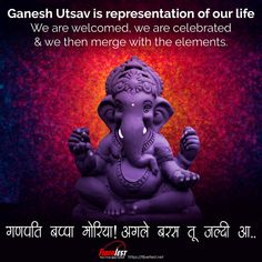 Ganesh Utsav is representation of our life. We are welcomed, we are celebrated & we them merge with the elements. गणपति बप्पा मोरिया! अगले बरस तू जल्दी आ..  #ganpatifestival #anantchaturdashi #bappacomesoon #fiberoptic #fibertest Family Boards, Family Board Games, Amazon Tv, Internet Speed Test, Board Game Online, Classic Board Games, Personal Safety, Customer Experience, Our Life