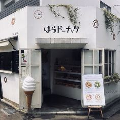 Aesthetic, ice cream, and cafe image. Aesthetic Japan, City Aesthetic, Korean Aesthetic, Aesthetic Themes, Japanese Aesthetic, Aesthetic Photo, Aesthetic Pictures, Aesthetic Design, Theme Background