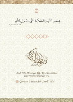 Here are 40 prayers (salawat) upon the Prophet (peace and blessings be upon him) collected from various books of Hadith: Islamic Teachings, Islamic Dua, Islamic Quotes, Sufi Quotes, Allah Quotes, Doa Islam, Allah Islam, Dua In Urdu, Hafiz