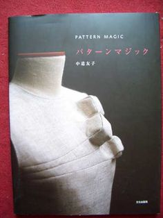 pleins de détails du livre pattern-magic01 by sophie_stmarc, via Flickr