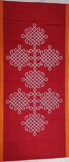 Rangoli Designs Flower, Rangoli Designs With Dots, Beautiful Rangoli Designs, Kolam Designs, Mehandi Designs, Backdrop Decorations, Backdrops, Ganpati Decoration Design, Pooja Room Design