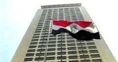 مشاركة مصر في معرض السياحة والسفر في ساو باولو – صعيد مصر