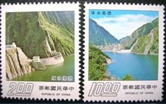 Taiwan Stamps : 1975 Taiwan stamps TW S120 Scott 1970-1 Techi Reservoir Stamps, MNH - F-VF by Great Wall Bookstore, Las Vegas. $2.68. The Techi Reservoir is the key project for developing the hydroelectric potential of the Techia River basin, one of the major rivers in Taiwan. The construction of the project was started on December 8, 1969 and completed in September 1974. To mark the completion of the great project, a set of postage stamps was issued. The dam is located a...