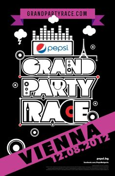 Pepsi води българските парти фенове на тридневен маратон в най-горещите клубни дестинации в Европа