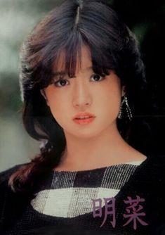 #中森明菜 Akina Nakamori Beautiful Person, Beautiful Women, Kpop, Female Singers, Asian Beauty, Cute Girls, Actresses, Pretty, People