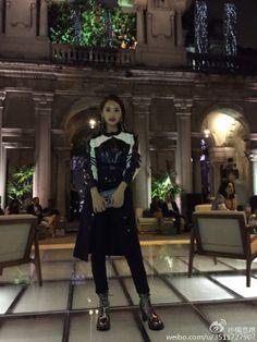 Rainie Yang Chenglin