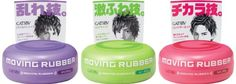 GATSBY MOVING RUBBER Combo Pack Spiky Edge  Wild Shake  Air Rise 80g28oz *** To view further for this item, visit the affiliate link Amazon.com.