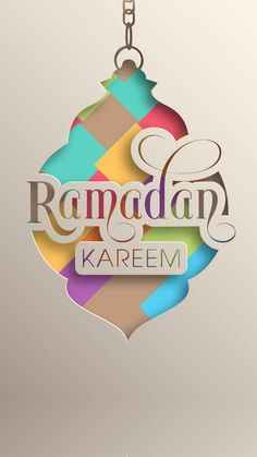From Azlina Mohd Yusof Ramadan Cards, Ramadan Greetings, Eid Cards, Ramadan Quran, Eid Mubarak Greetings, Ramadan Gifts, Eid Mubarak Images, Mubarak Ramadan, Eid Mubarak Card