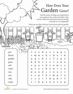 Second Grade Sight Words Word Search Worksheets: Sight Word Search: How Does Your Garden Grow?
